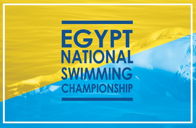 National Swimming Championship 2018